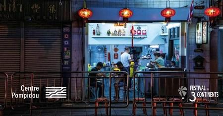 Séance exceptionnelle du film DAYS de Tsai Ming-Liang