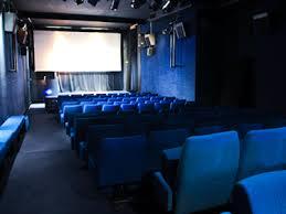 2 Salles de Cinéma